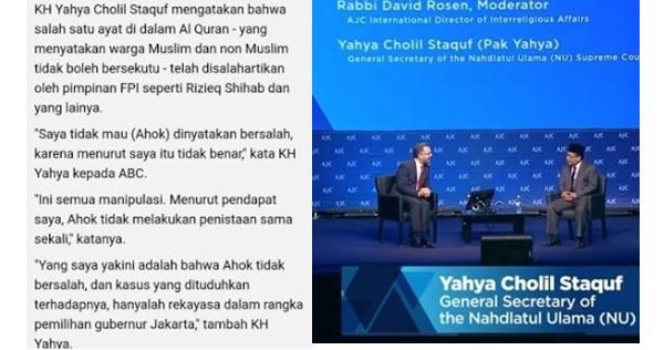 Jejak Digitalnya Terkuak, Yahya Staquf Ternyata Pendukung Ahok Dalam Kasus Penistaan Al-Qur'an, Pernah Sebut Ini